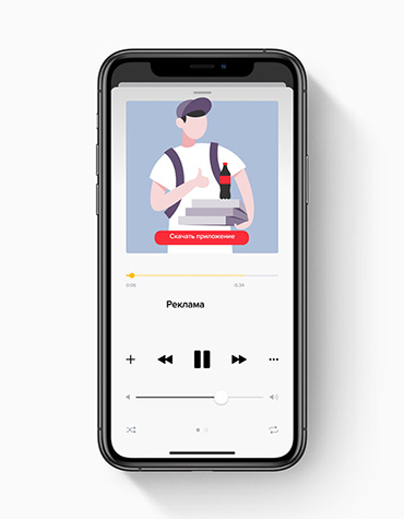 В myTarget появилась возможность добавлять баннер с кнопкой призыва к действию в аудиорекламу
